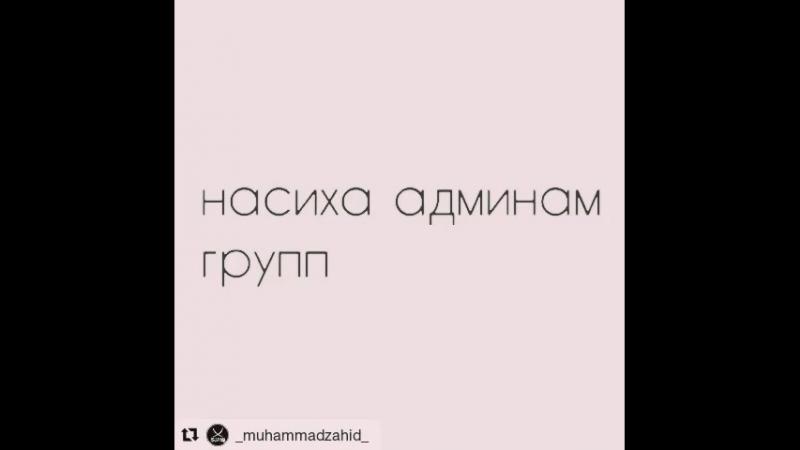 Shukran_ya_rabb_BckjtBjFzt5.mp4