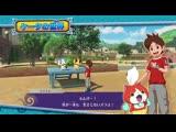 【PV】『妖怪ウォッチ4 ぼくらは同じ空を見上げている』PV3