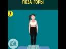Простая йога: Дневник Здоровья
