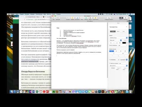 Как написать статью на любую тему: пошаговая инструкция - 2 » Freewka.com - Смотреть онлайн в хорощем качестве