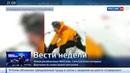 Новости на Россия 24 • На Эльбрусе ищут альпиниста рухнувшего в ледник