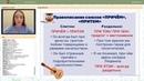 Слитное и раздельное написание союзов предлогов и частиц Онлайн школа СОТКА ЕГЭ РУССКИЙ ЯЗЫК 2019