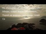 Не отрекайся- Владимир Гунбин (читает А. Босин)