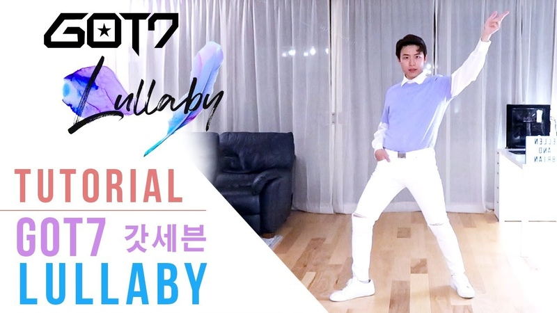 GOT7 - 'Lullaby' Tutorial (Mirrored Explanation) | Ellen and Brian