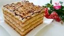 Торт Сникерс - Легкий рецепт, который ПРОСЯТ ВСЕ, кто хоть раз пробовал!