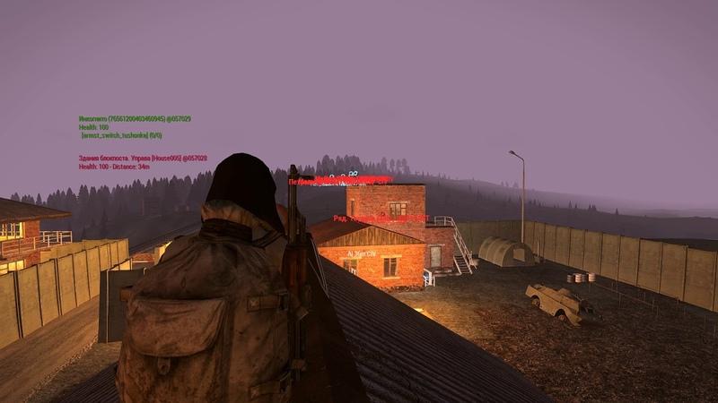 Атака монолита на Вояк 1