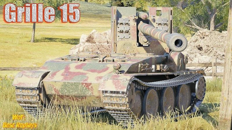 Grille 15 : Снайпер Лупит по КД * Небельбург