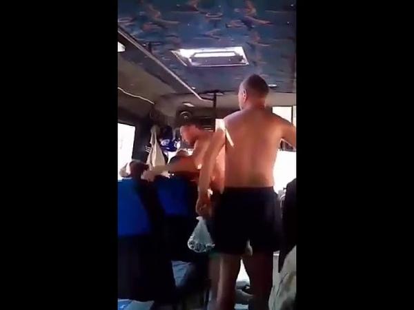 Конфликт в маршрутке Быдло в маршрутке (Одесса)