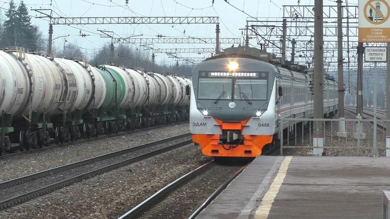 Электропоезд ЭД4М-0488 ЦППК станция Бекасово-1
