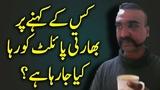 Pakistan Will Release Indian Pilot as 'Peace Gesture' Prime Minister of Pakistan Imran Khan