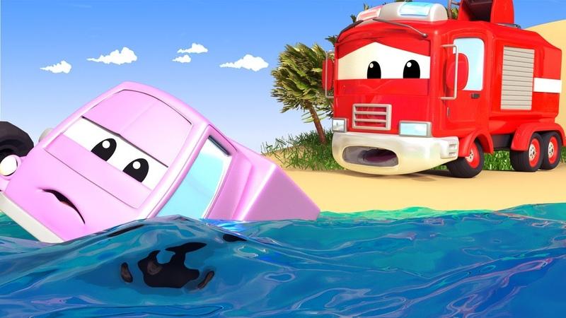 Авто Патруль Речной ПАВОДОК Автомобильный Город 🚓 🚒 детский мультфильм