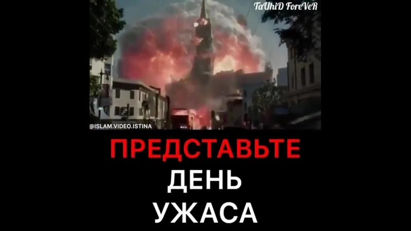 2018_09_20_03_21_34_809_lslamskie_kartinki_video.mp4