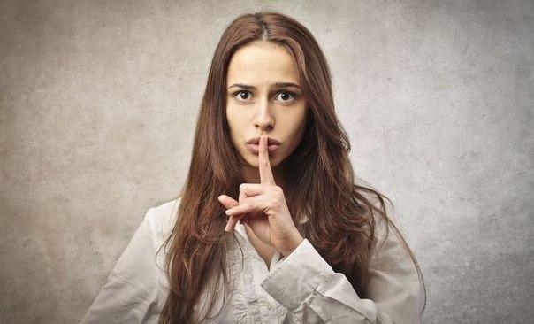 Молчите о своих планах Почему нельзя заранее говорить о своих планах и почему чаще достигаются цели, о которых мы никому не рассказываем, читайте в этой статье. Это может быть полезно при