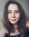 Диана Привалихина