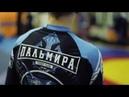 Промо ролик КСЕ Пальмира