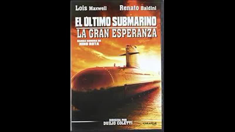 Submarine Attack La gran esperanza El ultimo submarino 1954