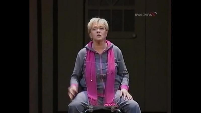 Оскар и розовая дама. В главной роли Алиса Фрейндлих. В 2-х частях, 2007. Телеверсия. Первая часть