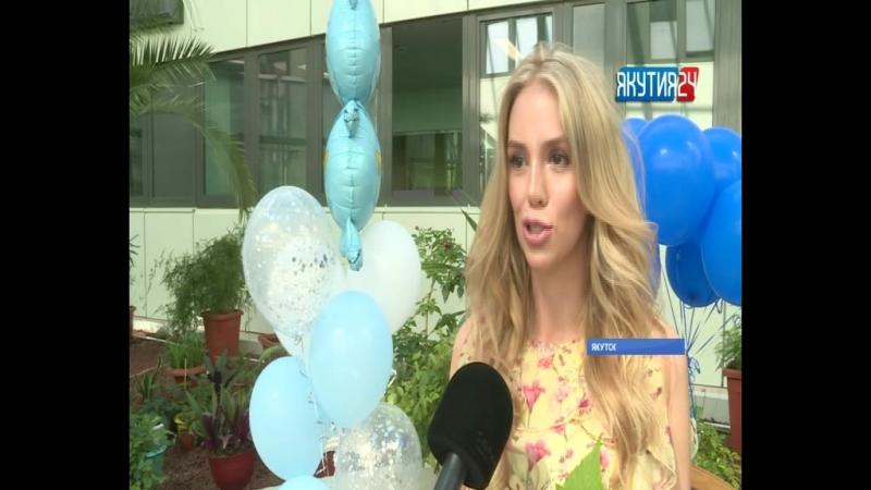 Тройню известной красавицы Якутии выписали из Национального центра медицины