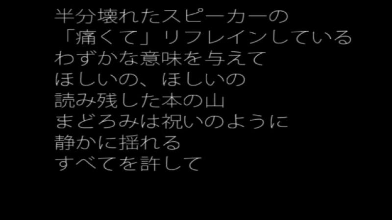 ありとあらゆるもの/ORIGAMI-I