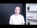 Видеоблогинг Марго