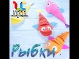 СУПЕР-Рыбки 🐠🐟🐡 vk.com/luckycraft – подпишись!
