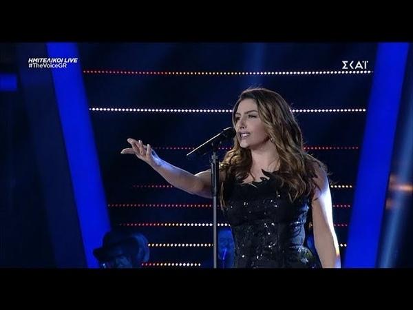 Έλενα Παπαρίζου - Κάτι Σκοτεινό - The Voice of Greece Live