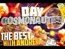 Все самое лучшее за День Космонавтики Тактика боговКак ловить метеориты 2018 Танки Онлайн