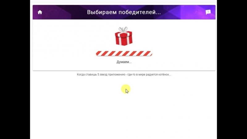 еженедельный конкурс 18.03.18
