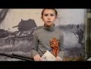 Стихи о войне на 9 мая Стихотворение С.Кадашникова Летела с фронта похоронка читает Даниил Карташов Конкурс чтецов