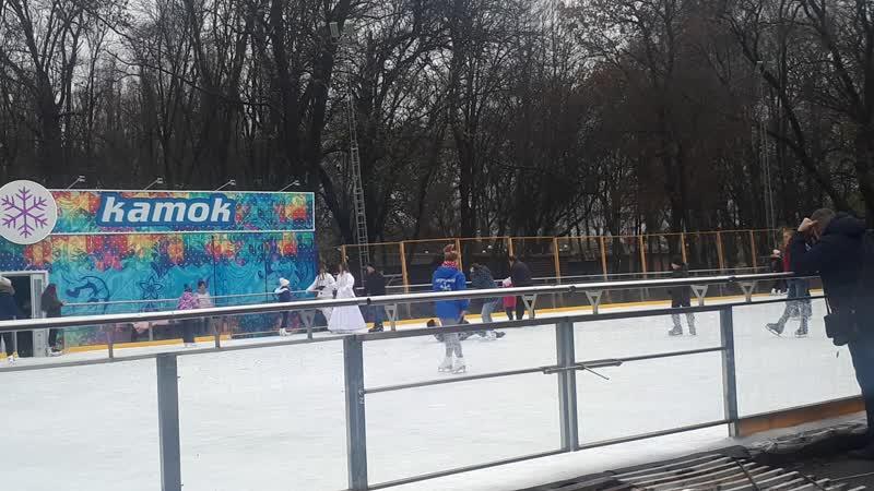 Открытие ледового катка в парке Кирова Часть 1