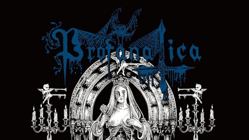 PROFANATICA - Altar of the Virgin Whore (2018) Hells Headbangers - mini-album stream