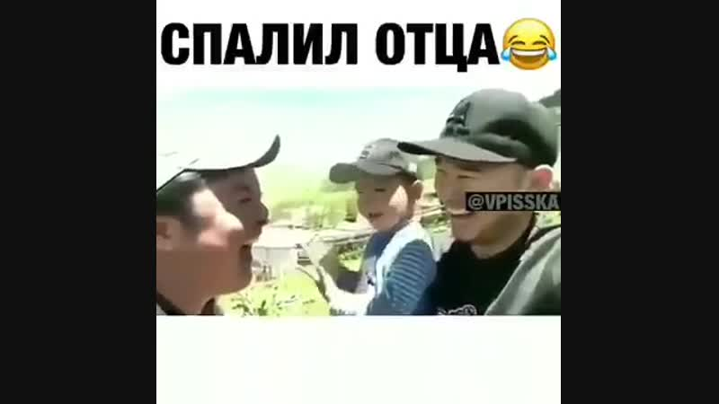 РЕБЕНОК СПАЛИЛ ОТЦА