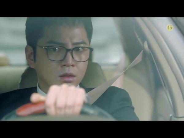 Yeni Kore Klip - Ateş Ediyor