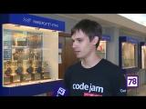Студент ИТМО, который выиграл соревнования Google