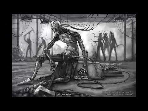 Георгий Сидоров - Законы Мироздания IV