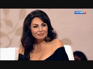 Наталья Бочкарева рассказала о встрече с будущим мужем