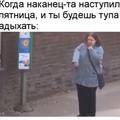 kesha_stinson video