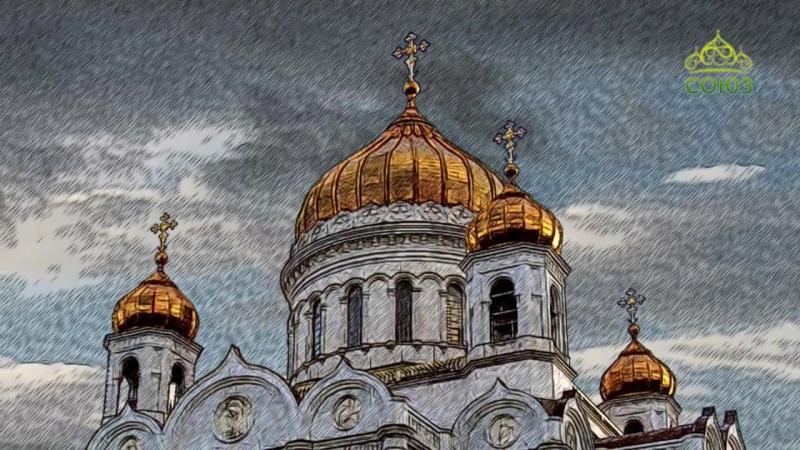 Мульткалендарь. 20 сентября 2018. Священномученик Михаил Тихоницкий, пресвитер.mp4