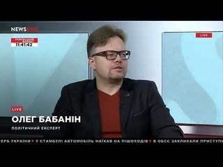 Бабанин: инициатива с языковыми инспекторами нужна, чтобы оказывать давление на бизнес 03.10.18