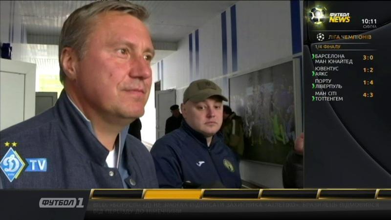 Футбол NEWS від 20.04.2019 (10:00) | Ман Сіті готується взяти реванш у Тоттенгема