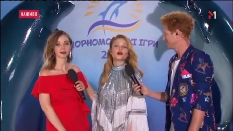 Тина Кароль, Скадовск, интервью, 06.08.2017.mp4