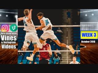Best Volleyball Vines of October 2018. WEEK 3.
