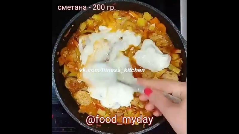 Овощное рагу с фрикадельками.