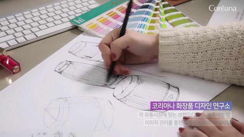 [뷰티 세레니끄 코리아나화장품] 코리아나화장품 홍보영상