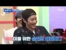 Heechul's laugh ♡