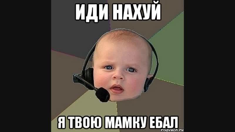 Читер на РМ BRAVO ЧАСТЬ 1 КЛАН ЧИТЕРОВ