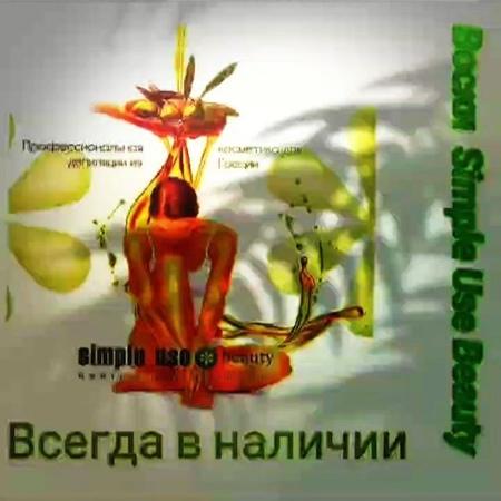 Elena_shavkun video