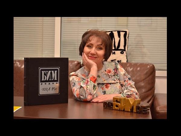 Разговор по душам с Гульшат Хабриевой: выпуск от 2.10.2018 - Подарки