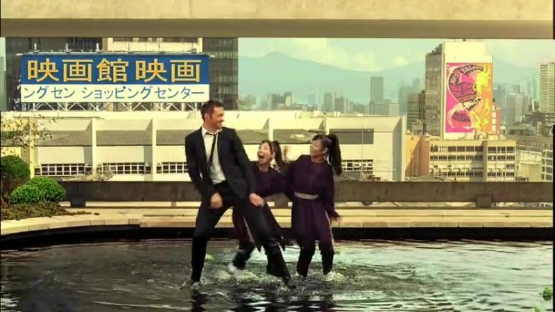 Lipton Ice Tea (Hugh Jackman)- Tokyo Dancing Hotel (Full Version)