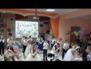 Выпускной Детский сад Жемчужинка Группа Фантазеры